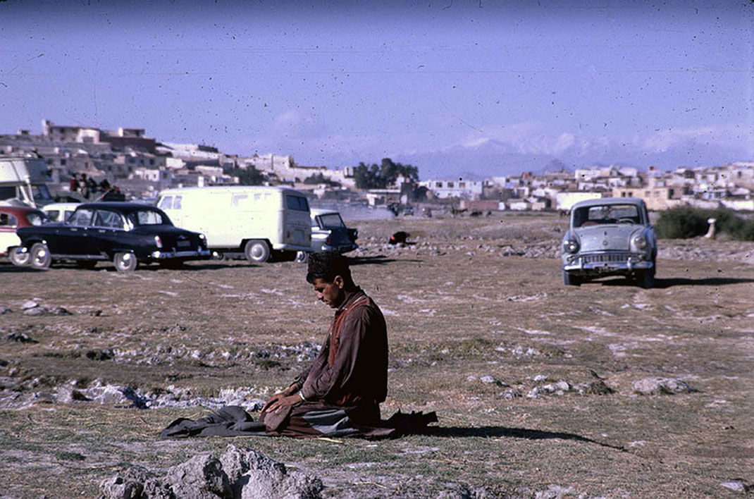 Afghanistan24