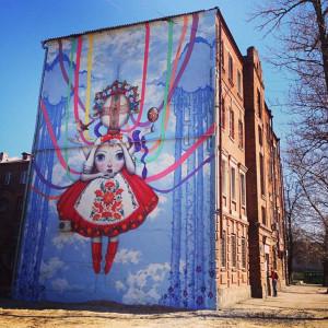 visu-street-art-13