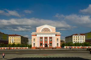 Norilsk-14