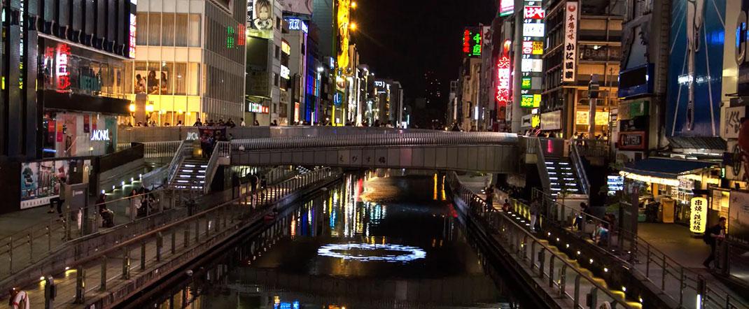 In-Japan-10