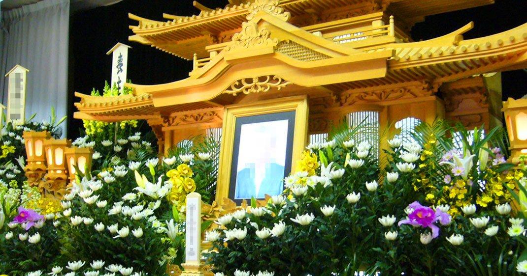 tradition-japonaise-funeraire-une