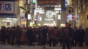 6-Hello-Tokyo