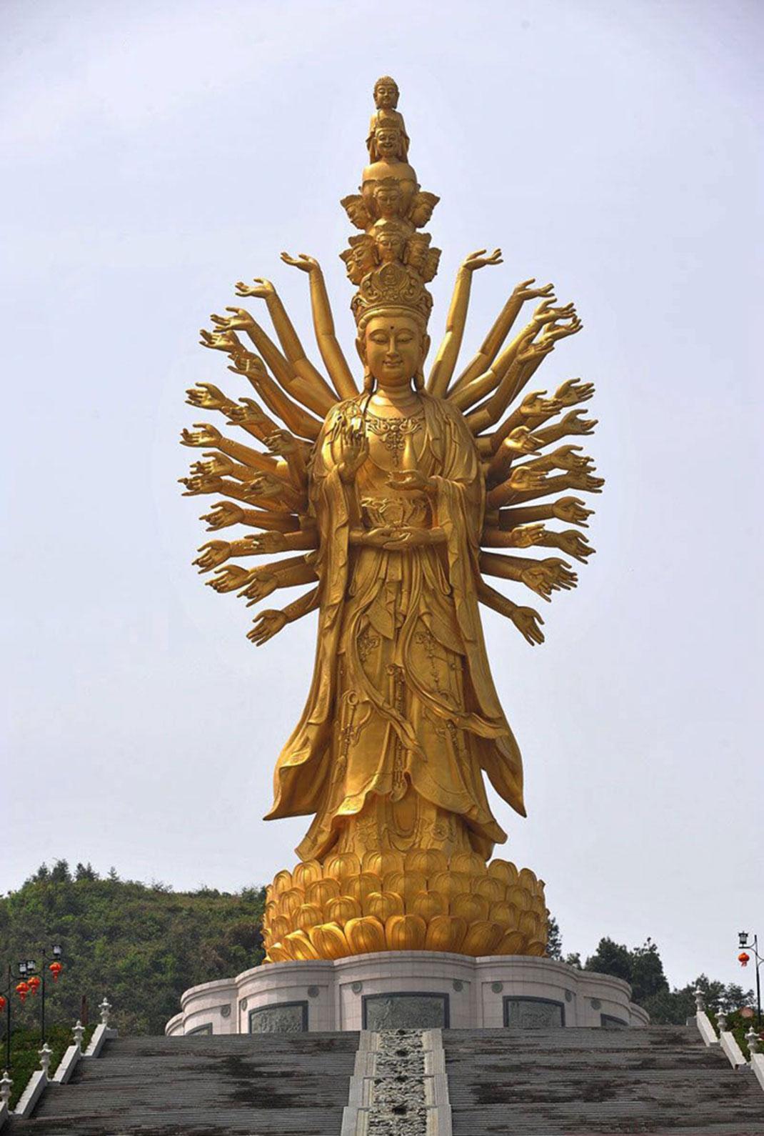 Guishan Guanyin