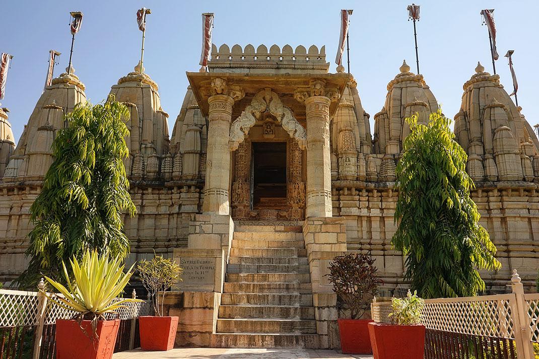 Un temple au fort de Chittorgarh en Inde via Shutterstock