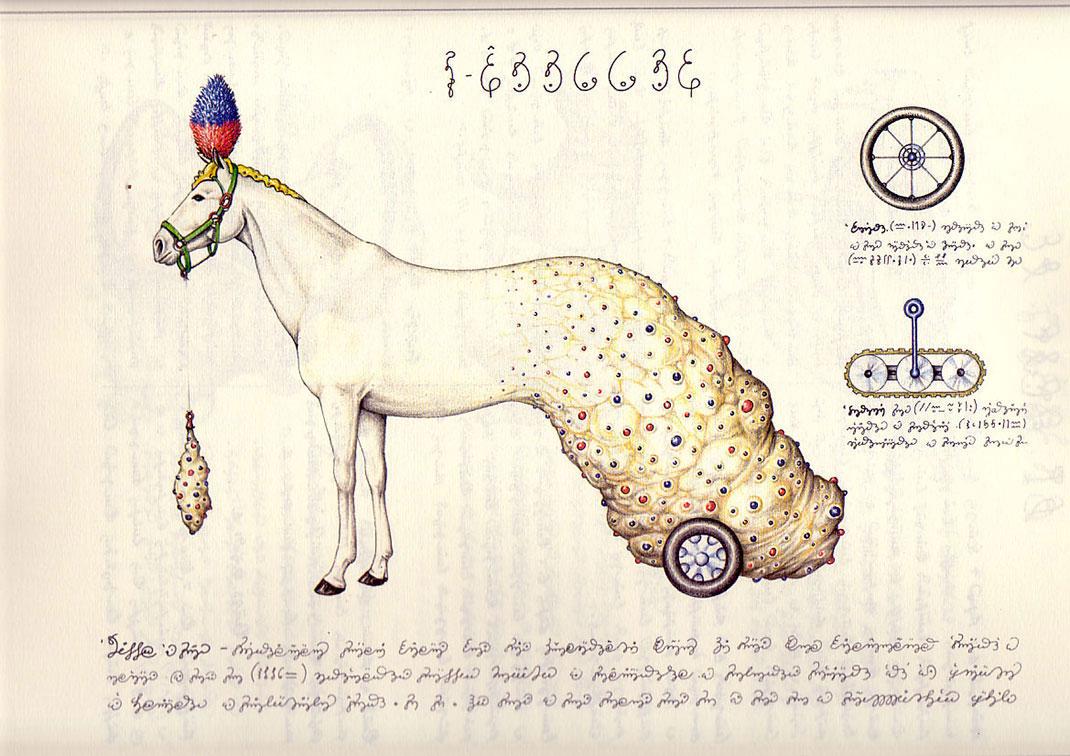 Codex-Seraphinianus-10-