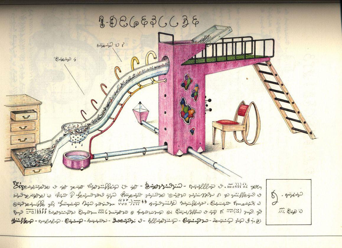 Codex-Seraphinianus-26
