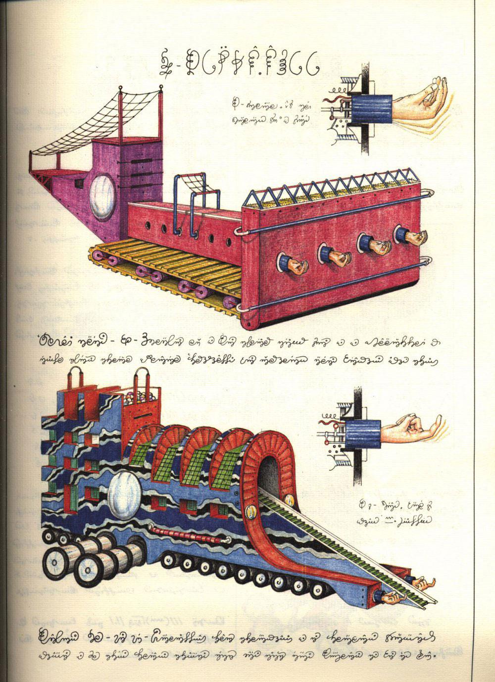 Codex-Seraphinianus-27