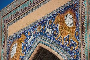 Samarkand-Ouzbekistan-13