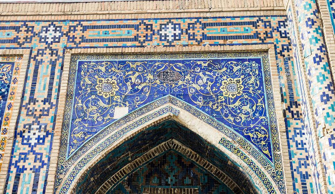 Samarkand-Ouzbekistan-15
