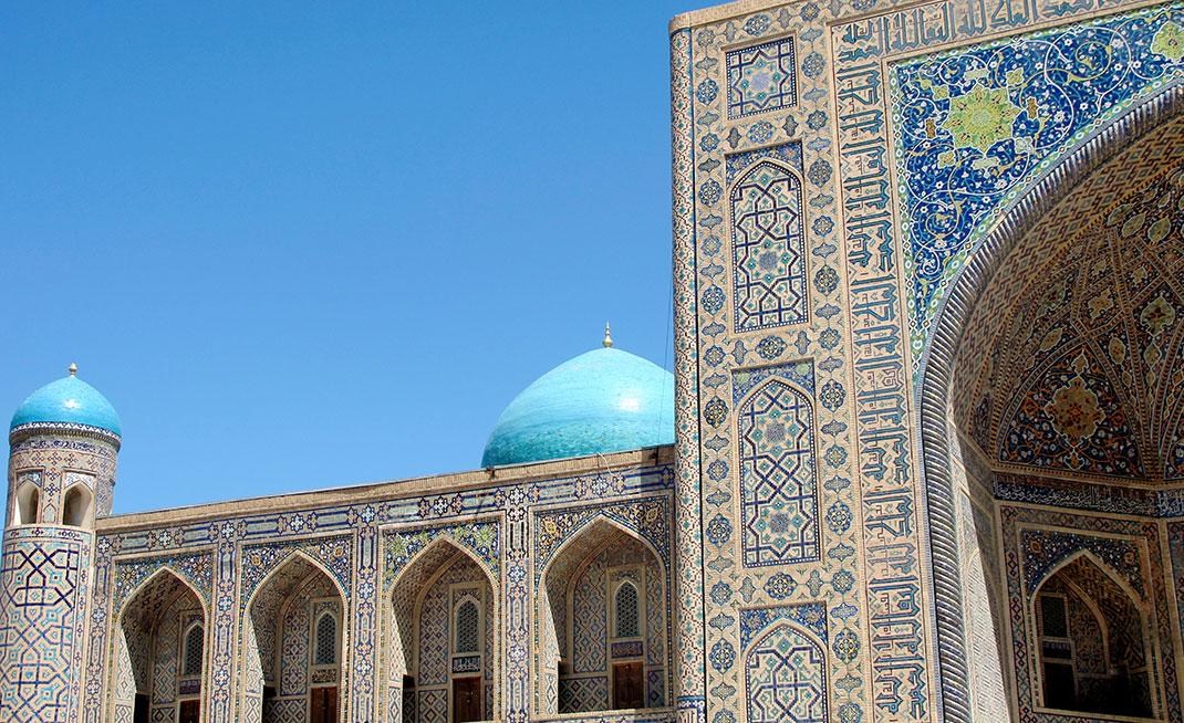 Samarkand-Ouzbekistan-18