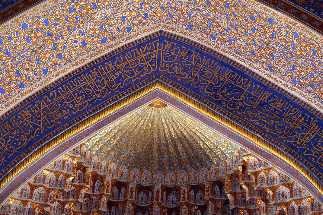 Samarkand-Ouzbekistan-28