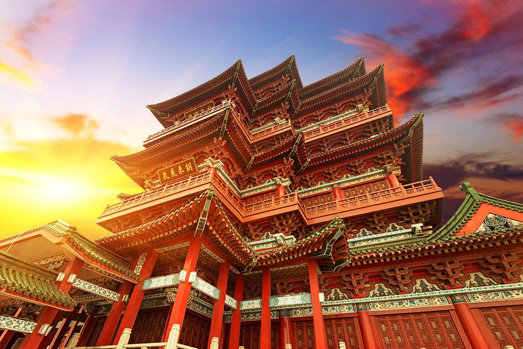 La cité interdite en Chine via Shutterstock
