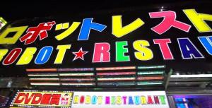 restaurant-japonais-robot-3