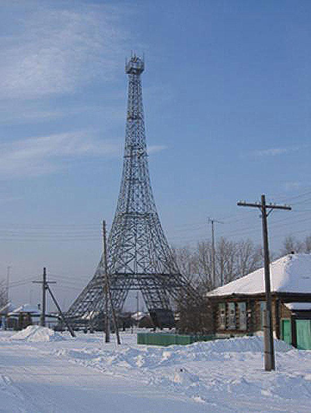 L'antenne-relais aux airs de Tour Eiffel à Parij, Russie