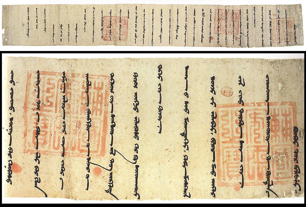 Une lettre de l'empereur mongol à Philippe Le Bel dans laquelle il mentionne Sauma