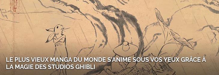 10-manga