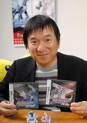 Tsunekazu Ishihara