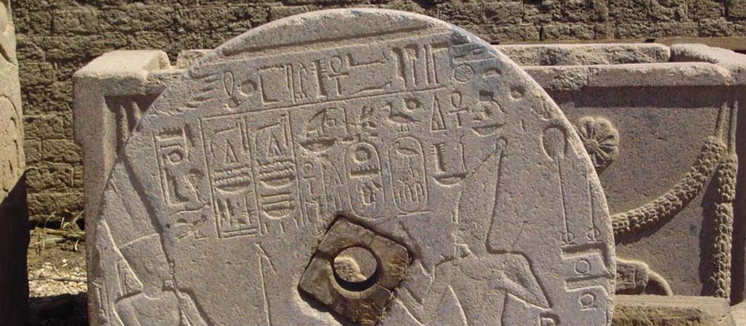 roue-egypte