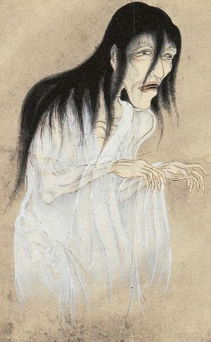 Yurei, fantôme japonais