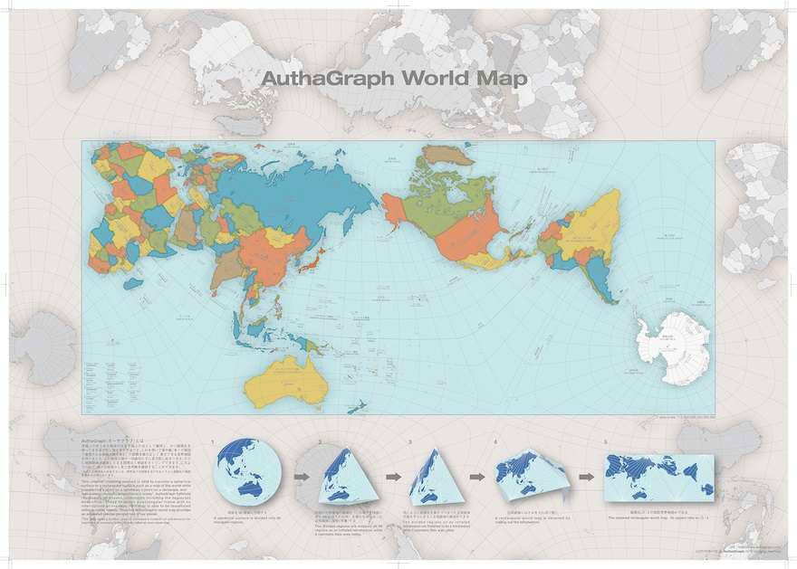 carte-monde-vision-ensemble