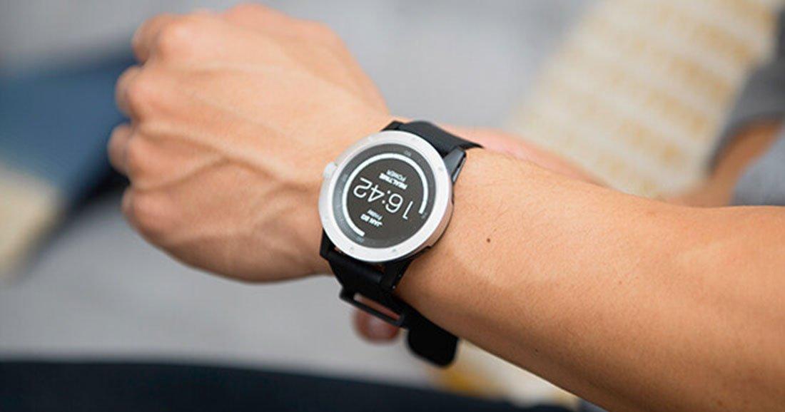 une-power-watch