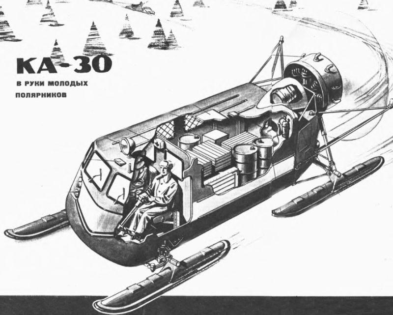 KA-30-2