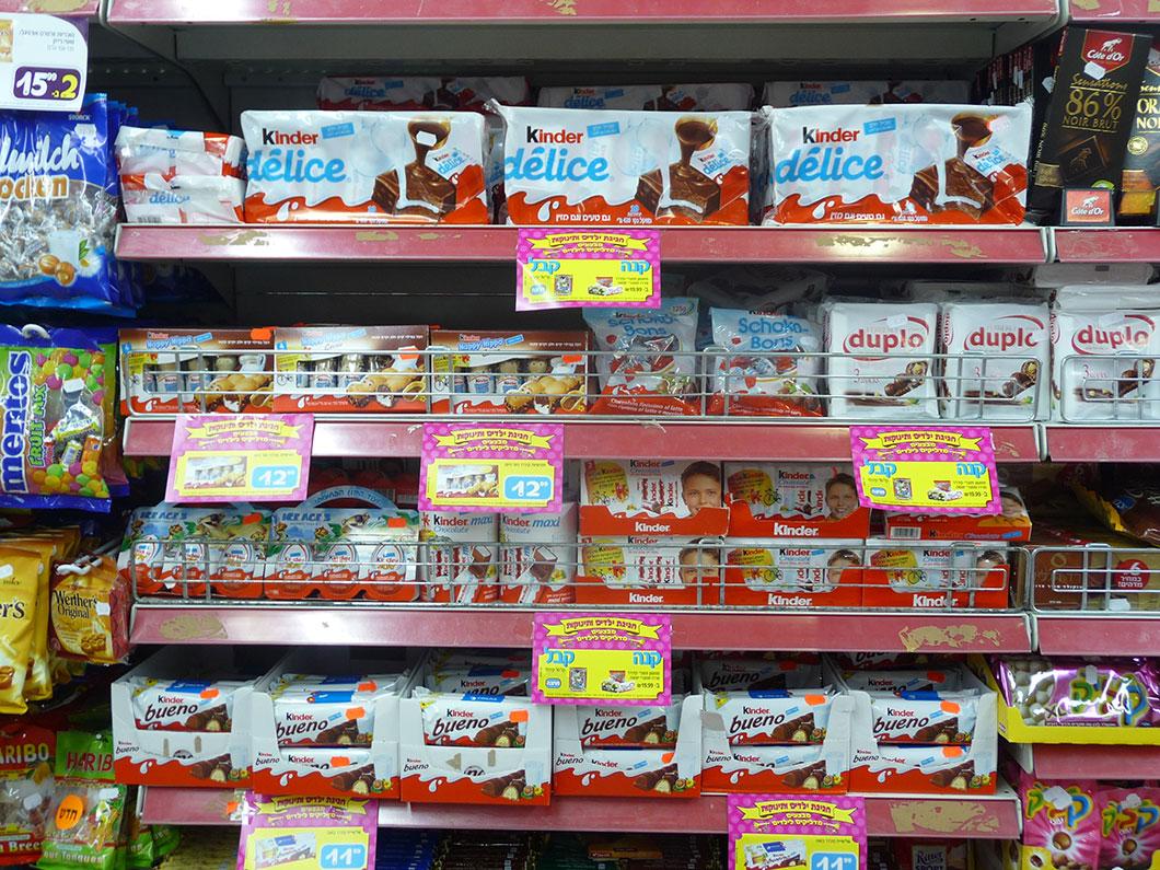 Ferrero possède environ 9 % du marché mondial du cacao