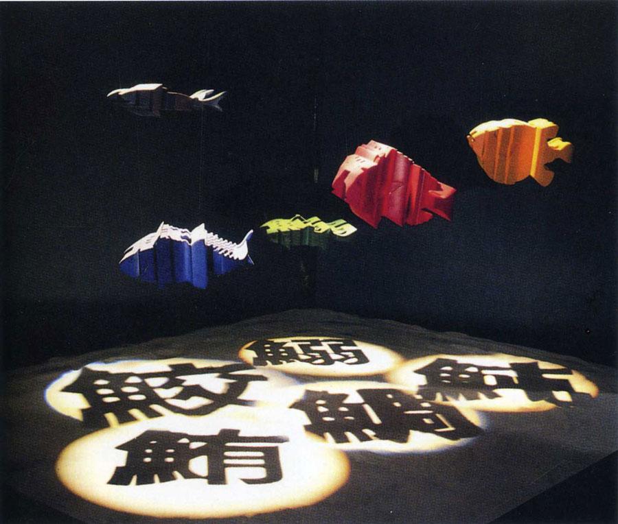 shigeo-fukuda-sculpture-3