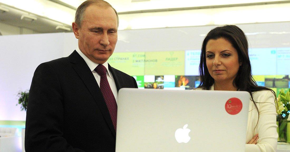 une-Poutine-ordinateur