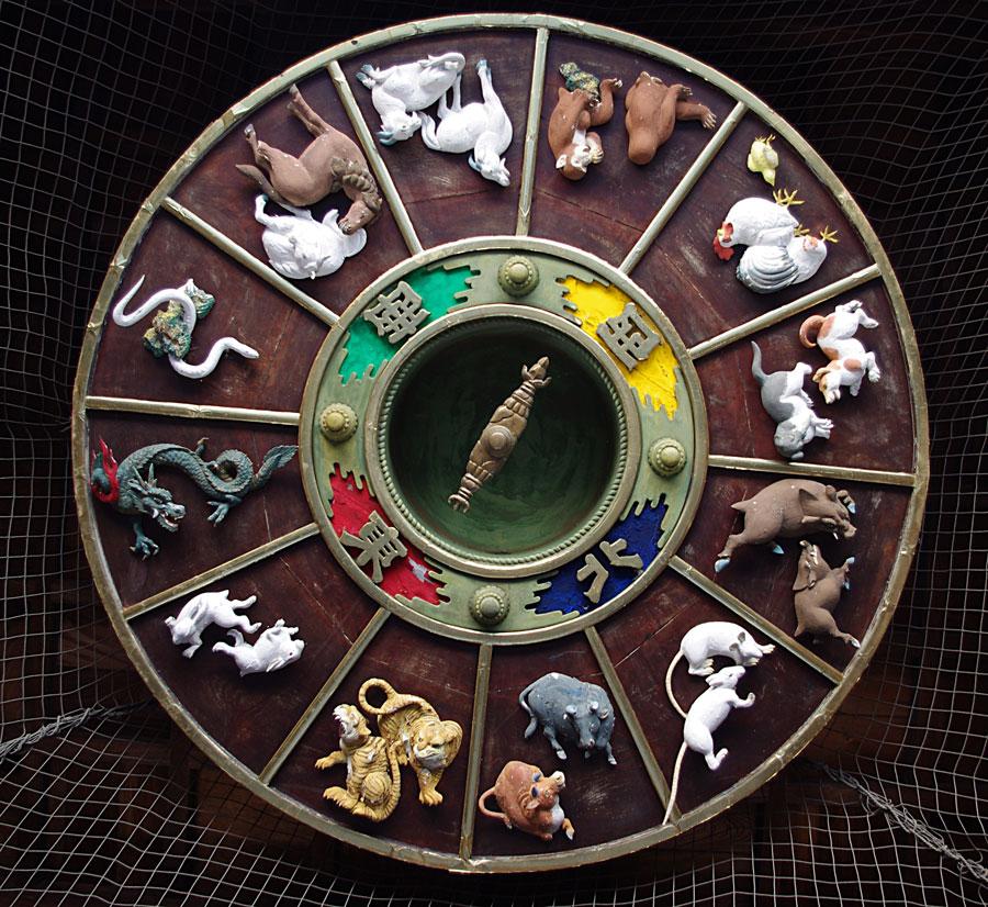 nouveal-an-zodiaque