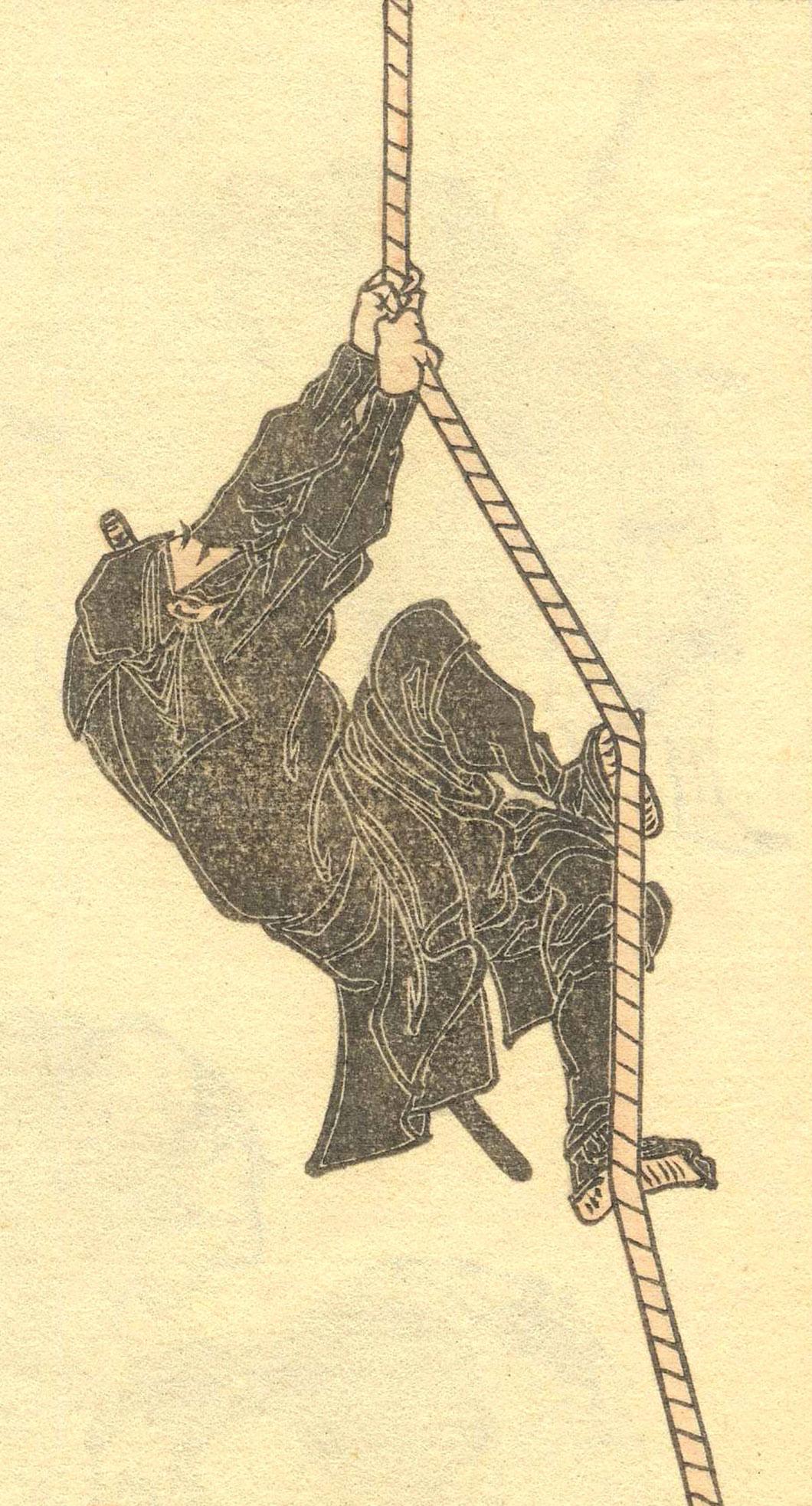 tenue-ninja
