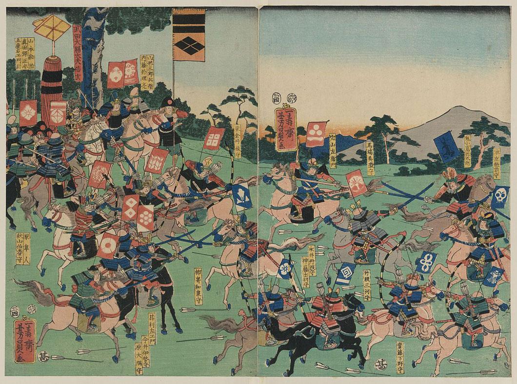 JAPAN ART  ⛩ - Page 5 Bataille-samourais-japon