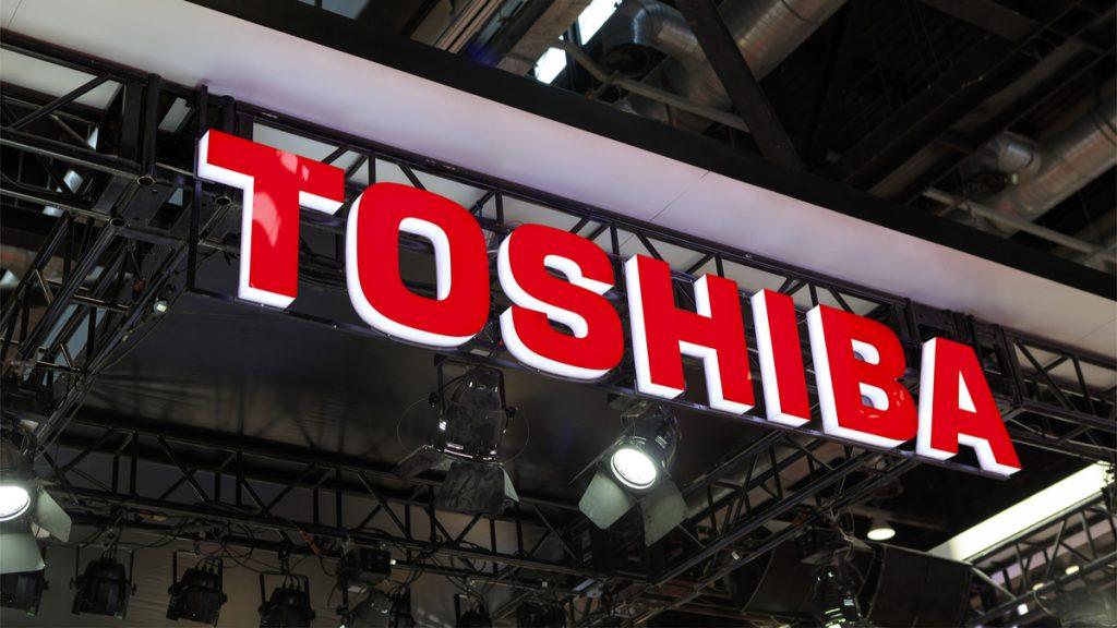 Toshiba se retire officiellement du marché des PC portables