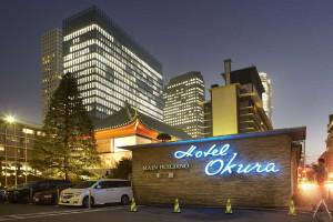 hotel-okura-amsterdam-1