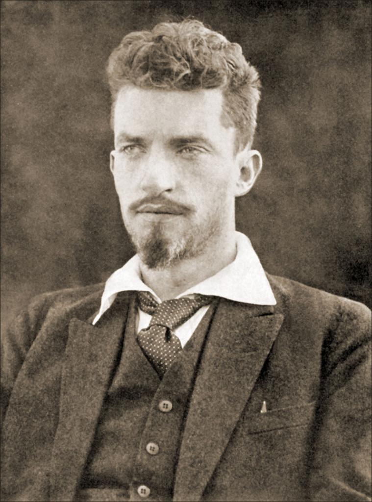 William Montgomery McGovern