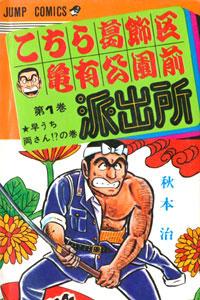 manga-record-1