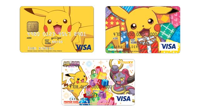 Pokemon-Credit-Card