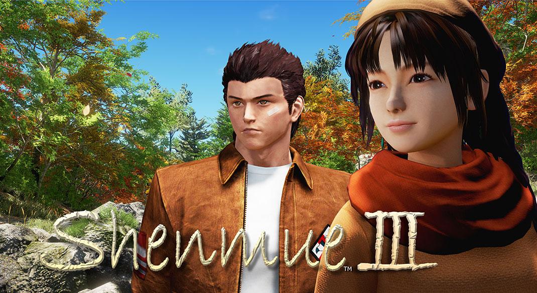 Shenmue-3-Visuel