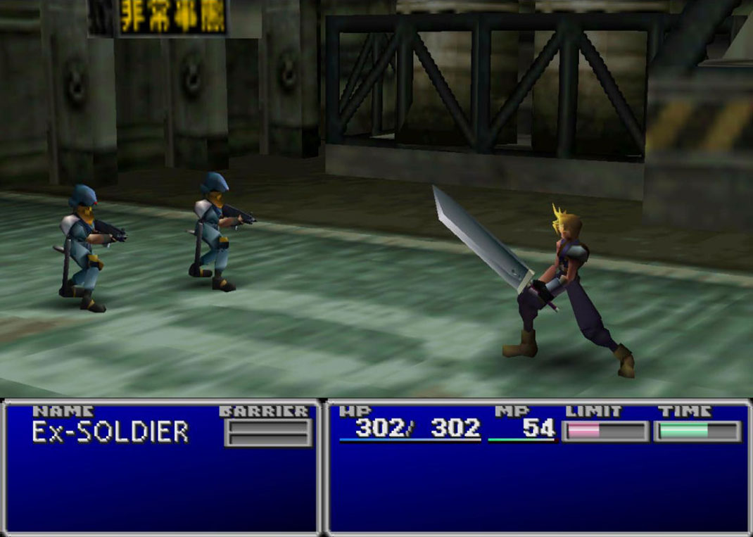 ps-old-ffvii2