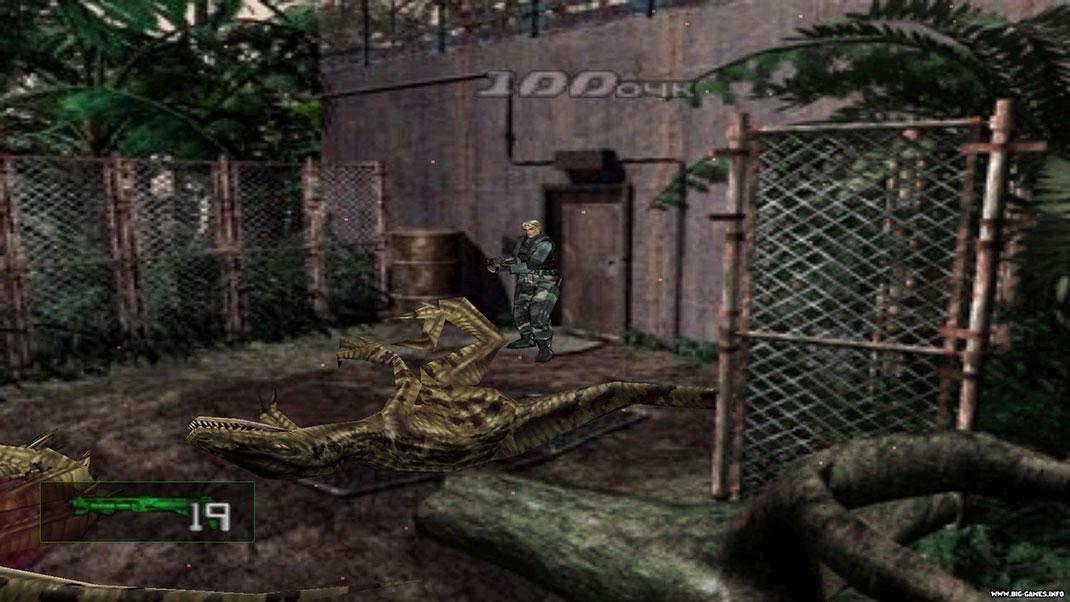 Dino_Crisis_Dilogy_3