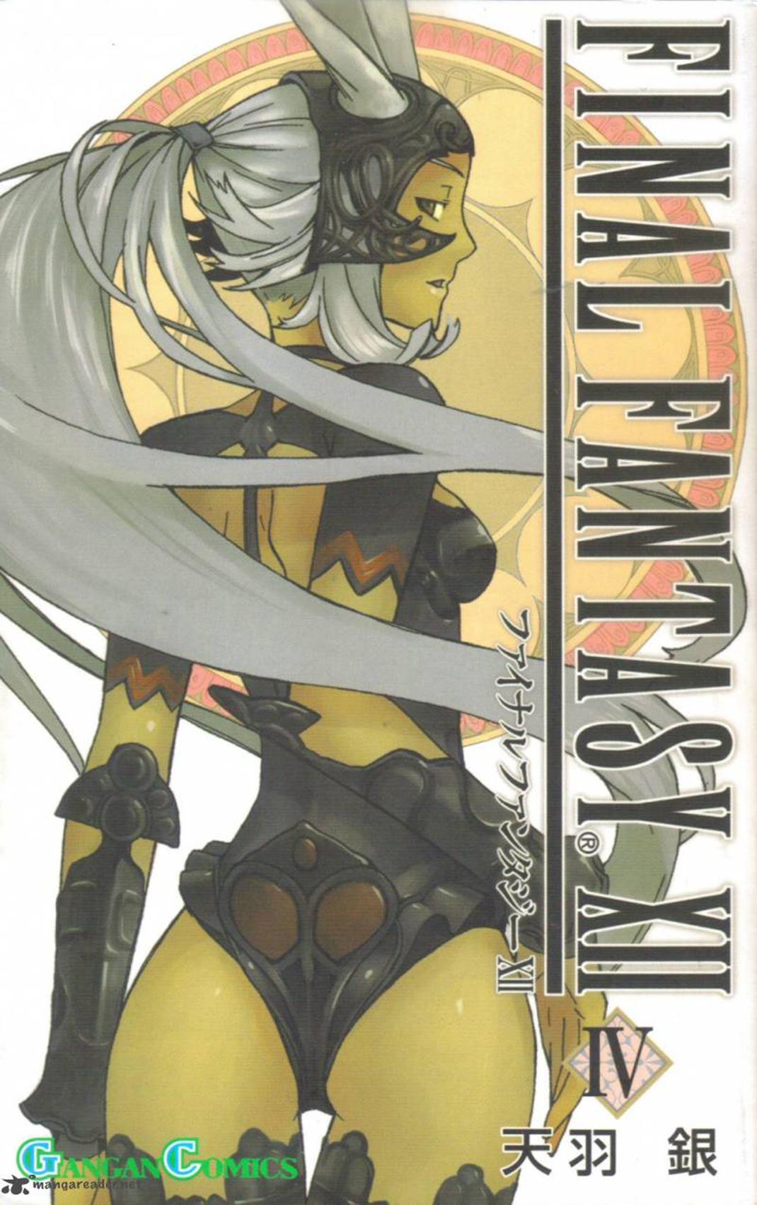 final-fantasy-xii-manga