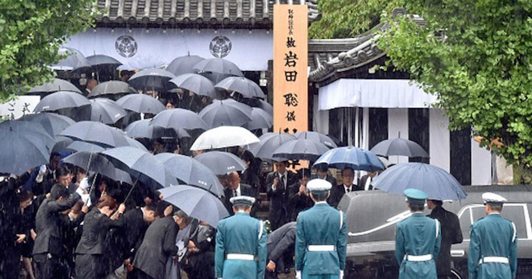 iwata-funerals