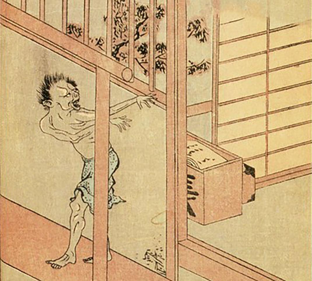 jap-shini-folk