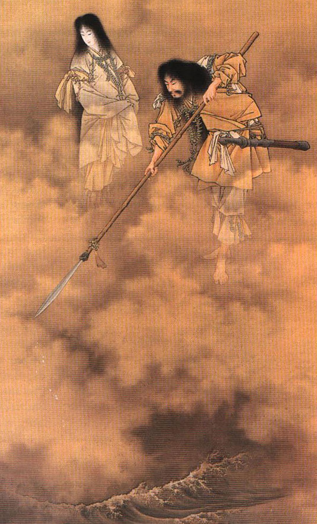 jap-shini-iza