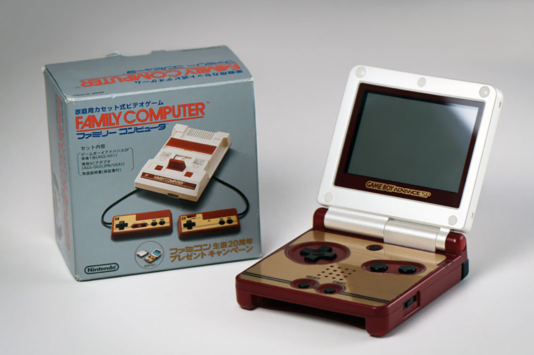 limited-console-spfamicom20