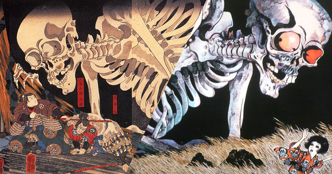 yokai-manga-une
