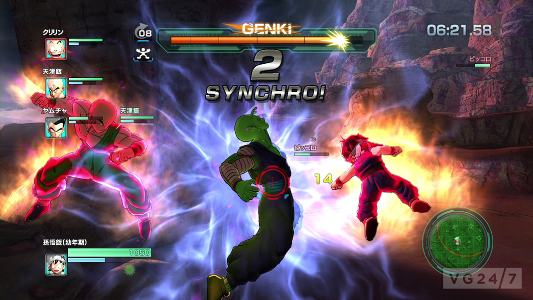 Dragon-Ball-Battle-of-Z-8