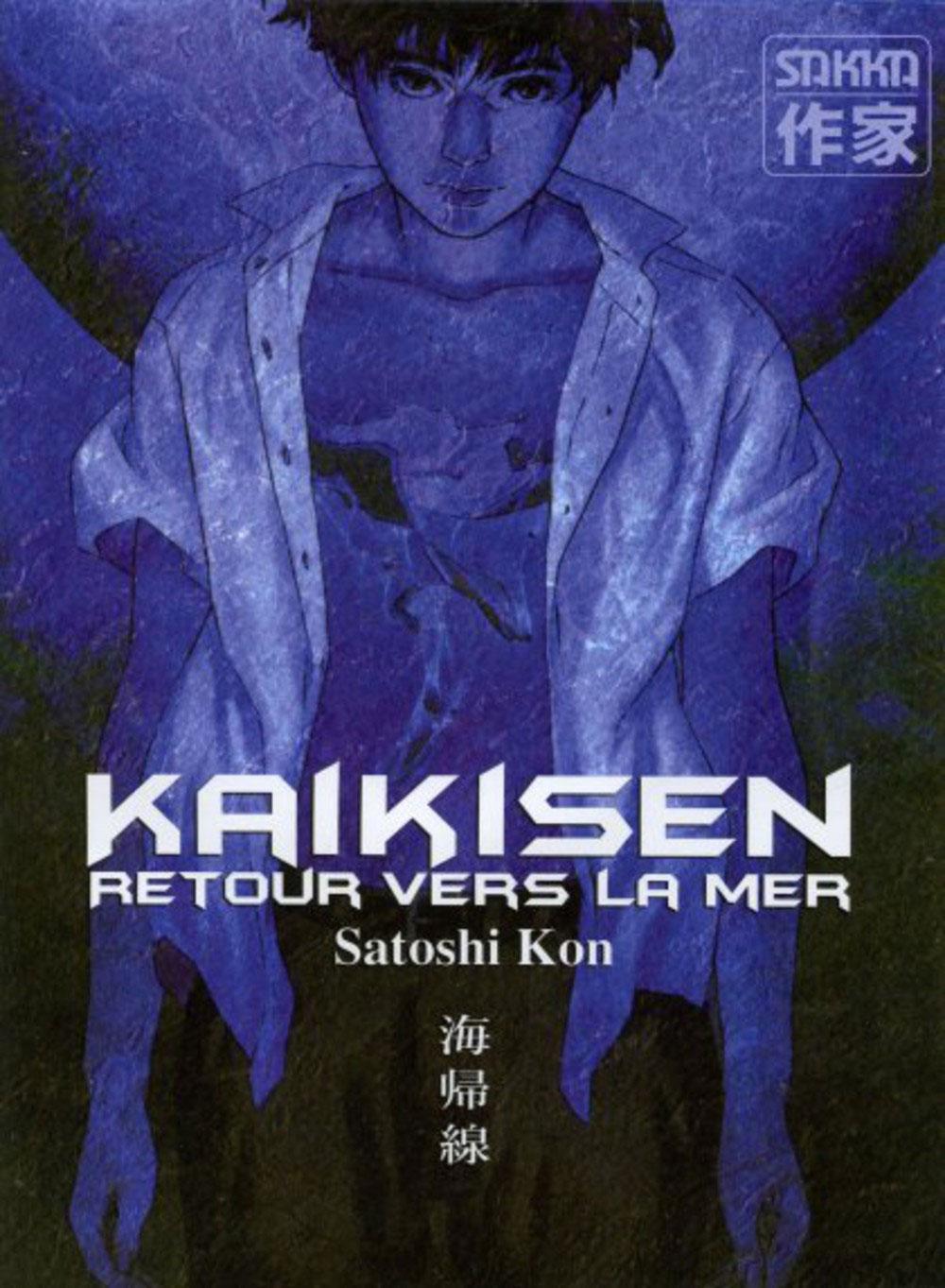 Kaikisen_Retour_vers_la_mer