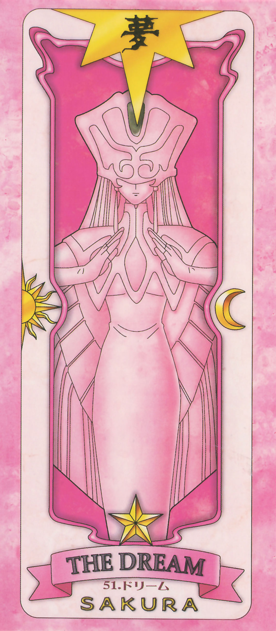 Sakura-Dream