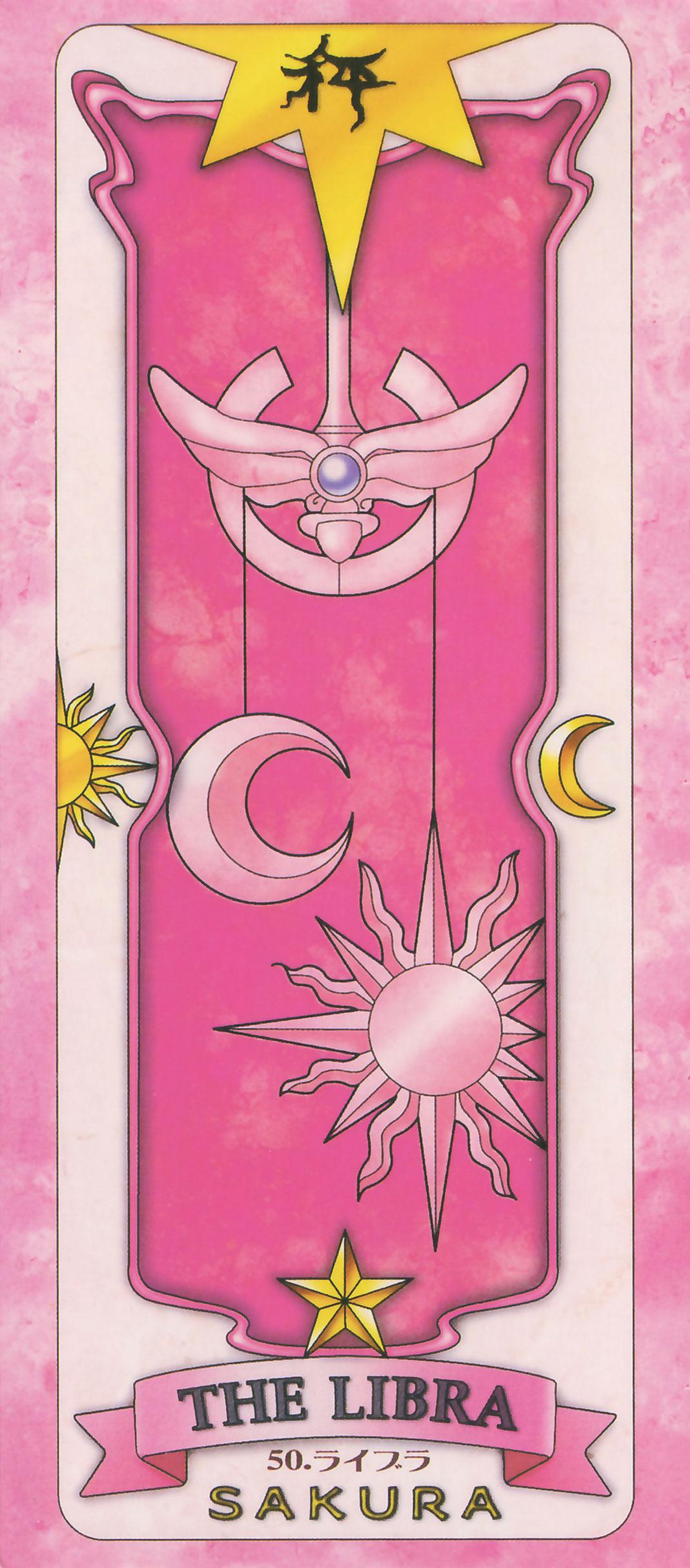 Sakura-Libra